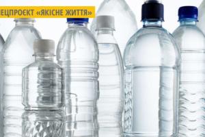 На Хмельниччині у школах встановили бокси з обміну пластику