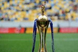 «Рух» став першим учасником 1/8 фіналу Кубка України з футболу