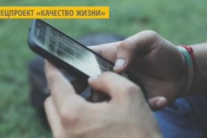 В Украине  появится уникальный виртуальный друг для подростков