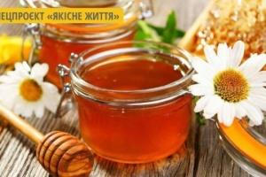 У Чернівцях вперше проведуть фестиваль меду і трав'яного чаю
