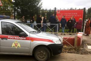 Стрілянина у пермському університеті: батько нападника воював на сході України