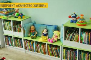 В Хмельницком собирают книги для детской больницы