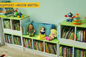 У Хмельницькому збирають книги для дитячої лікарні