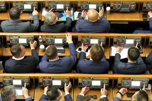 Рада признала незаконными выборы в российскую Госдуму
