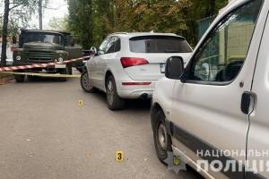 У Черкасах невідомий застрелив людину і втік на авто
