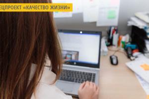 В Житомире школьников обучают основам журналистики