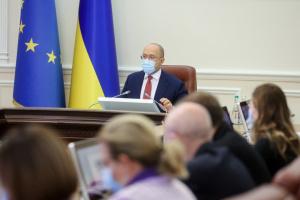 У бизнеса будет два варианта работы в «желтой» зоне - Шмыгаль