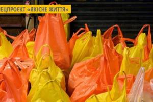В Іспанії заборонять продаж фруктів та овочів у поліетиленових пакунках