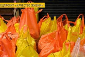 В Испании запретят продажу фруктов и овощей в полиэтиленовых пакетах
