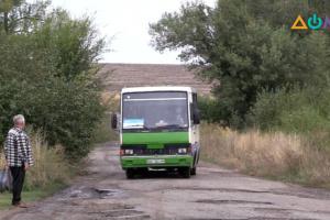 В прифронтовые села Луганщины пустили социальные автобусы - их не было там с 2014 года