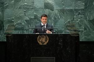 Выступление Президента Украины на Генассамблее ООН имело мощный эффект - Ермак
