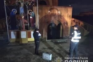 На Одещині школяр помстився за цькування: підпалив церкву