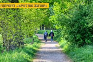 Во Львове откроют университет для людей в возрасте 60+
