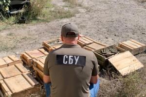 Пластид, міни та тисячі набоїв: у зоні ООС виявили три схрони диверсантів