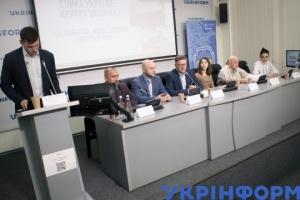 """Презентация исследования """"Стойкая Украина - хрупкая мозаика? Общество, медиа, безопасность и перспективы"""""""