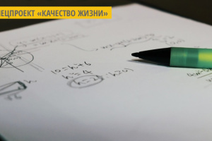 Учительница из Волыни популяризирует математику в TikTok