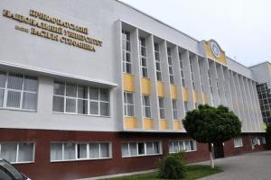 На Прикарпатье два национальных университета перешли на обучение онлайн
