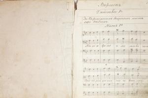 В Україні оцифрують рукопис найдавнішого із збережених вертепів