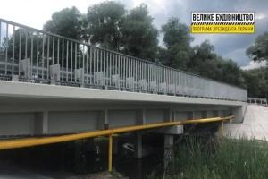 На Харківщині відремонтували міст на дорозі Мерефа – Зміїв