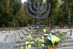 CКУ запросив долучитися до вшанування пам'яті жертв Бабиного Яру