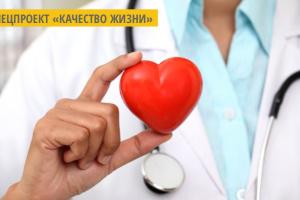 В соцсети появилась страница первого в Украине ребенка, которому трансплантировали сердце