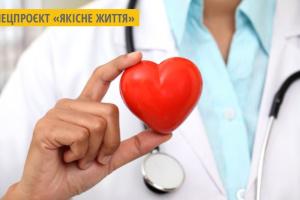 У соцмережі з'явилася сторінка першої в Україні дитини, якій трансплантували серце