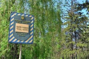 """Киевлянам вернули землю в парке """"Нивки"""", которую отдали застройщику"""