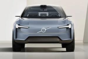 Шведська компанія Volvo змінила логотип