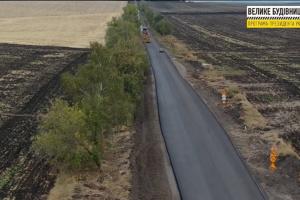 В Донецкой области ремонтируют дорогу на подъезде к Святогорску
