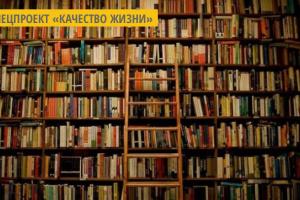 В Николаеве открыли первый библиотечный инклюзивный центр