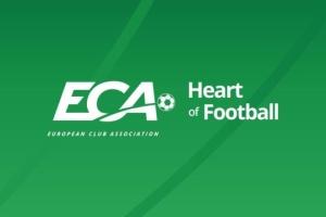 Асоціація європейських клубів проти ідеї ФІФА про ЧС кожні два роки