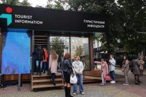 В Хмельницком появился туристско-информационный центр