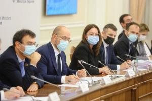 Шмыгаль поручил сделать кредиты еще более доступными для украинцев