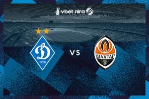 Началась продажа билетов на матч УПЛ «Динамо» - «Шахтер»