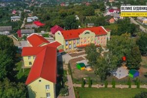 На Буковині у приміщенні колишньої школи-інтернату запрацює дитсадок