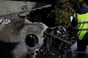 Катастрофа Ан-26: Венедиктова говорит, что защита подозреваемого затягивает передачу дела в суд