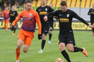 «Александрия» одержала победу над «Мариуполем» в чемпионате УПЛ