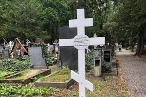 У Чехії впорядкували могили двох визначних українок