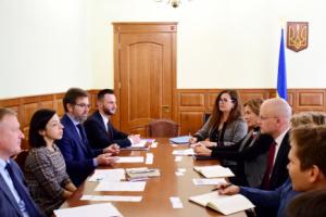 В Украине создадут офис для помощи городам в подготовке «зеленых» проектов