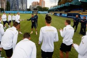 Ротань назвал состав футбольной «молодежки» на матчи отбора Евро-2021