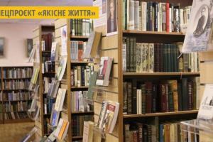 В дитячій бібліотеці Луцька створили блогер-студію