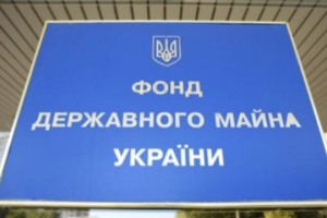 Automatic real estate valuation service helped Ukrainians to save over UAH 30M
