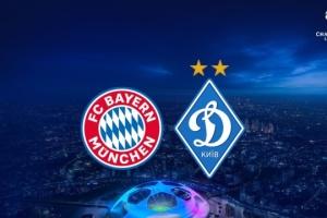 На матч с «Баварией» отправятся 24 футболиста «Динамо»