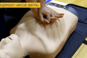 У Вінниці міських службовців вчать рятувати людей за допомогою автоматичних дефібриляторів