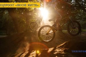 Дорогами Львівщини та Закарпаття відбудеться аматорська велогонка «TOUR de ONUR»