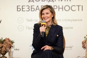 Зеленська презентувала е-версію «Довідника безбар'єрності»