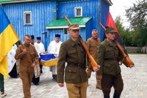 На Тернопольщине перезахоронили с воинскими почестями трех воинов УПА