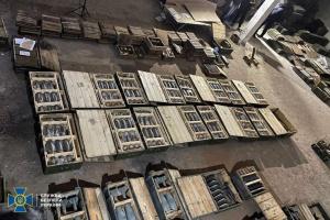 СБУ не дала «распродать» арсенал военной части в Николаеве