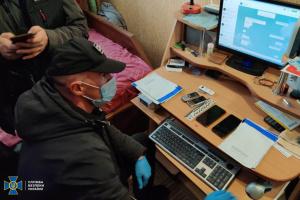 В Украине заблокировали онлайн-обменник, который работал через платежные системы РФ