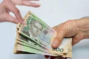 Narodowy Bank Ukrainy osłabił kurs hrywny do 26,65
